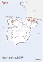 スペイン全土白地図③