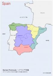 スペイン全土白地図⑤