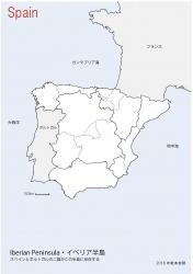 スペイン全土白地図②