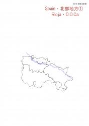 北部Rioja白地図①2016