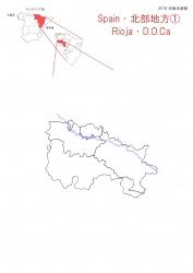 北部Rioja白地図②2016