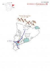 地中海地方地理的書き込み