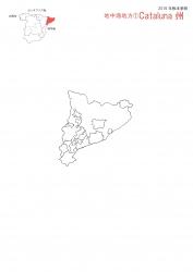 地中海地方白地図②