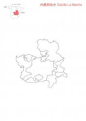 ラマンチャ白地図