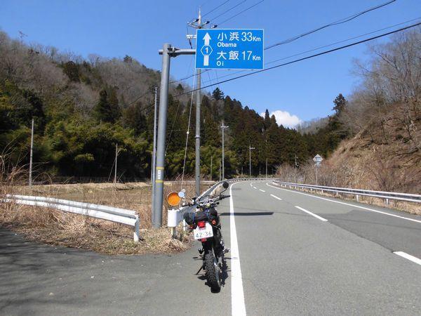 CIMG09651a.jpg