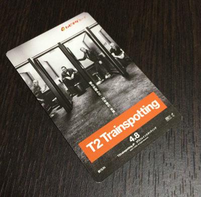 T2.jpg
