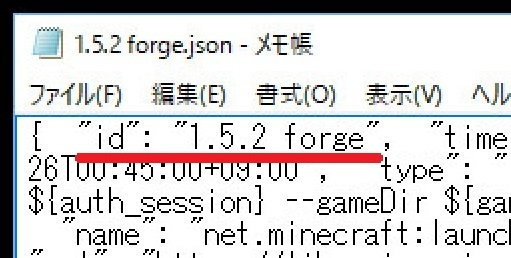 minecraft_newlauncher_forge_152-15.jpg