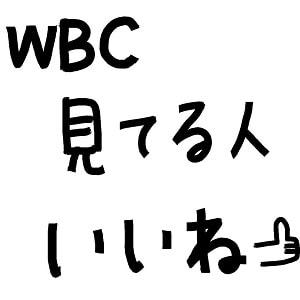 WBC.jpeg