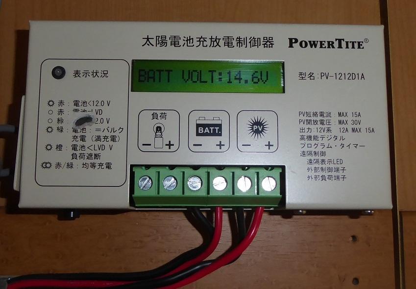 P11502843.jpg