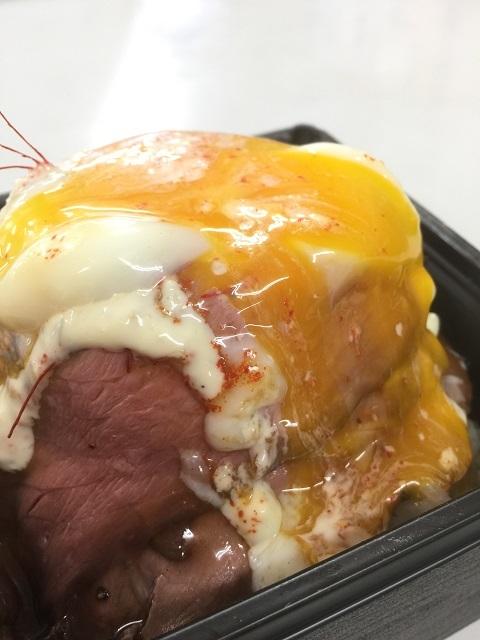 琥珀堂 ローストビーフ丼