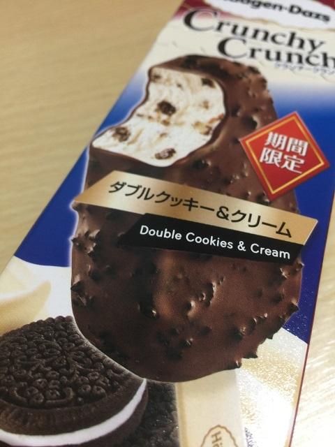 ハーゲンダッツ クランチークランチ ダブルクッキークリーム1