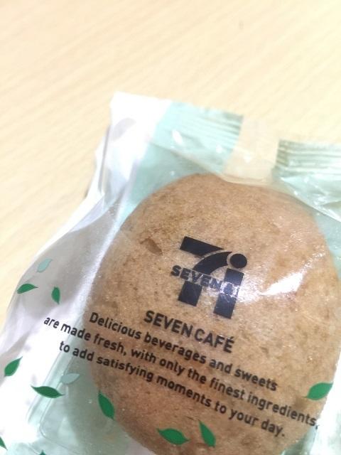 セブンカフェドーナツ あげぽよ(抹茶クリーム)