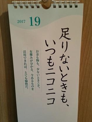 5_20170219185056237.jpg