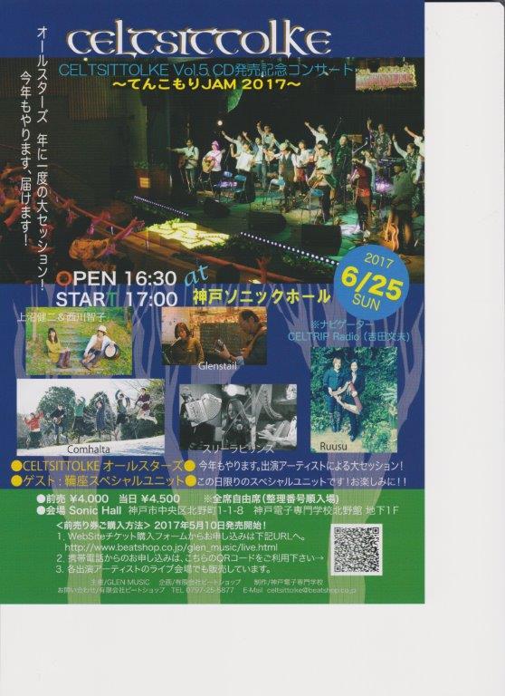 CELTSITTOLKE LIVE 001