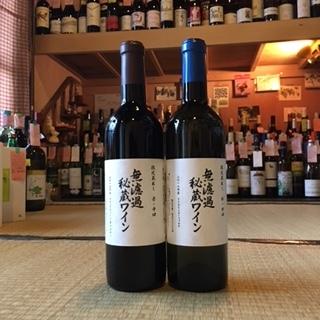 2017 03 26 朝日町ワイン 無濾過秘蔵ワイン