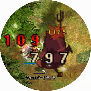 170225e.jpg