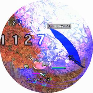 170321j.jpg
