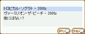 170324h.jpg