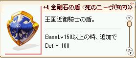 170423c.jpg