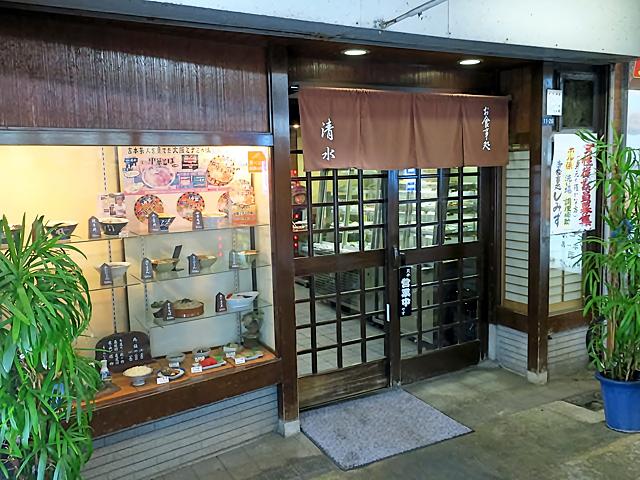 170218shimizu01.jpg