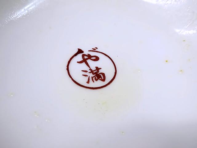 170414yajima06.jpg