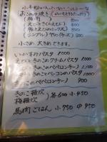IMG_7376.jpg