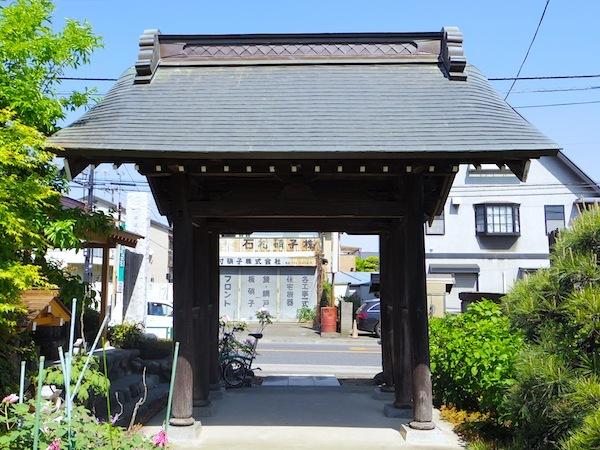 「福徳寺」