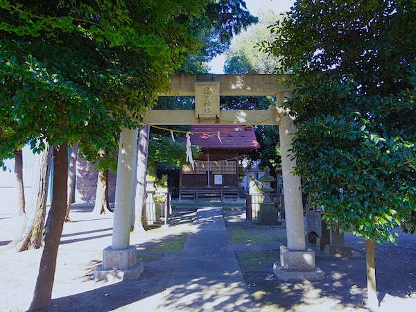 「道生神社」