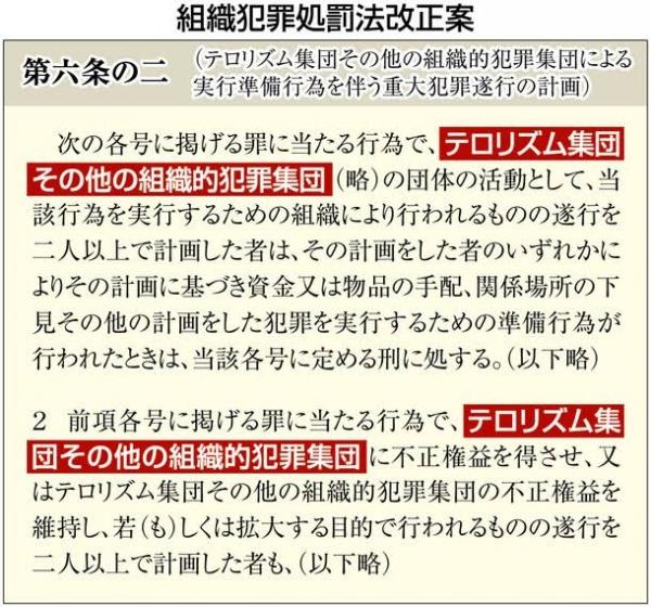 kyoubouzai1.jpg