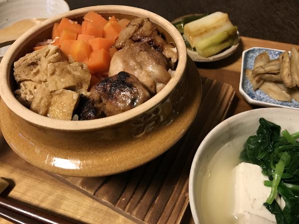 Apr04_三食釜めし