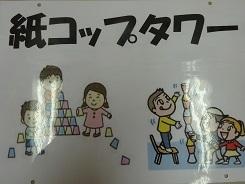 20170318 (1)
