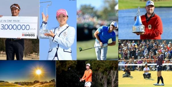golfan20170320.jpg