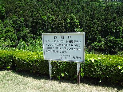 kodama-kamikawa-2015-089.jpg