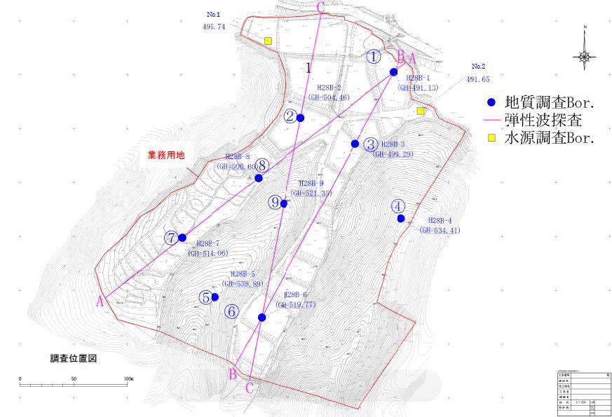 二本松市地質調査