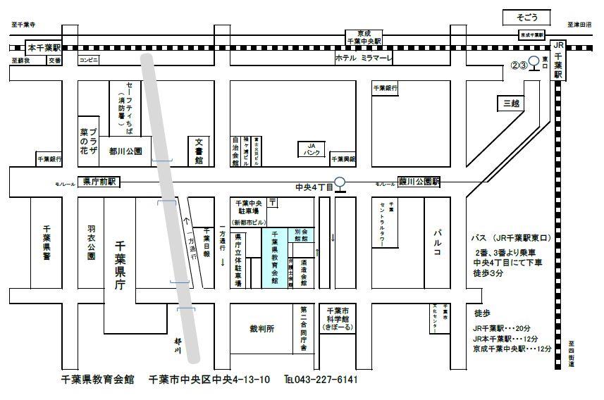 MAP_H2506.jpg