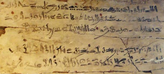 hieratic-writing.jpg