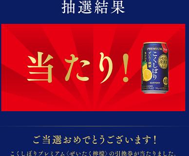 こくしぼり 20170212