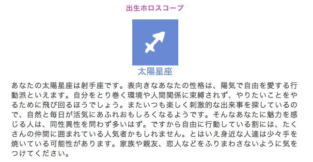 スクリーンショット(2017-04-05 21.53.24)