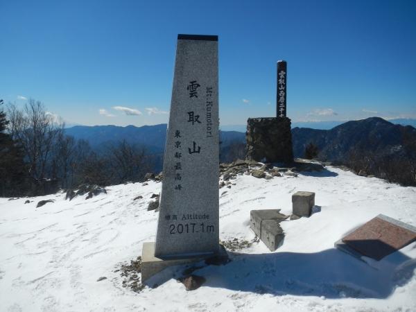 雲取山 030