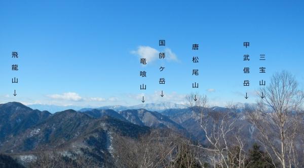 雲取山 032