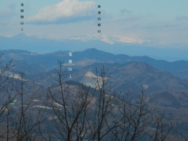 大霧山・堂平山 038