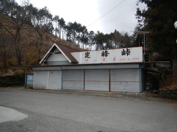 大霧山・堂平山 051