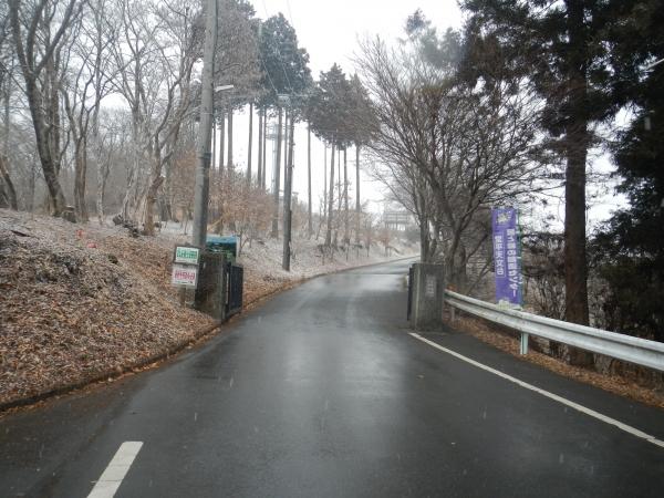 大霧山・堂平山 071