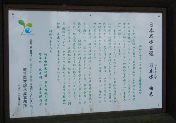 皇鈴山登谷山釜伏山 067
