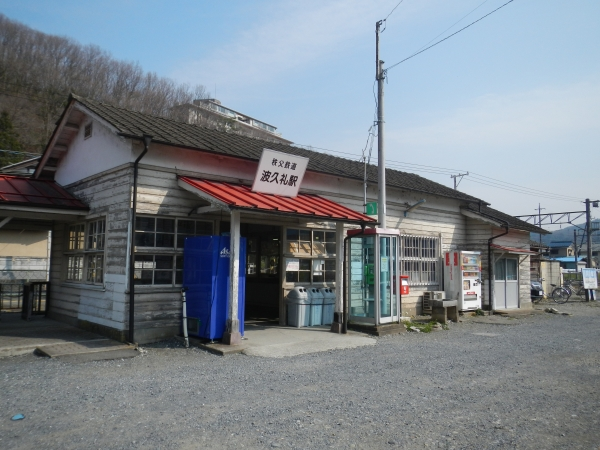 皇鈴山登谷山釜伏山 091