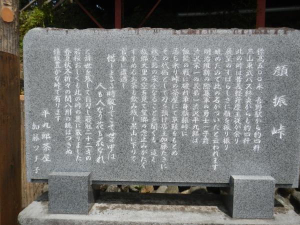 関八州見晴台 111