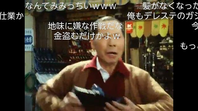 Screenshot_2017-04-09-14-30-12.jpg