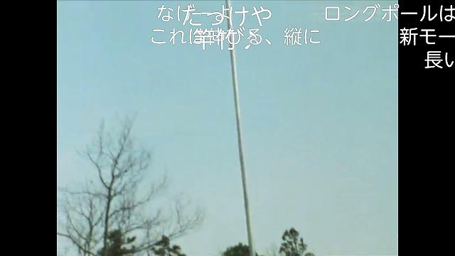Screenshot_2017-04-09-14-48-29.jpg