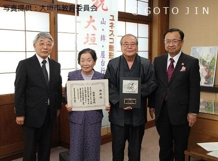 後藤大秀 顕彰報告式