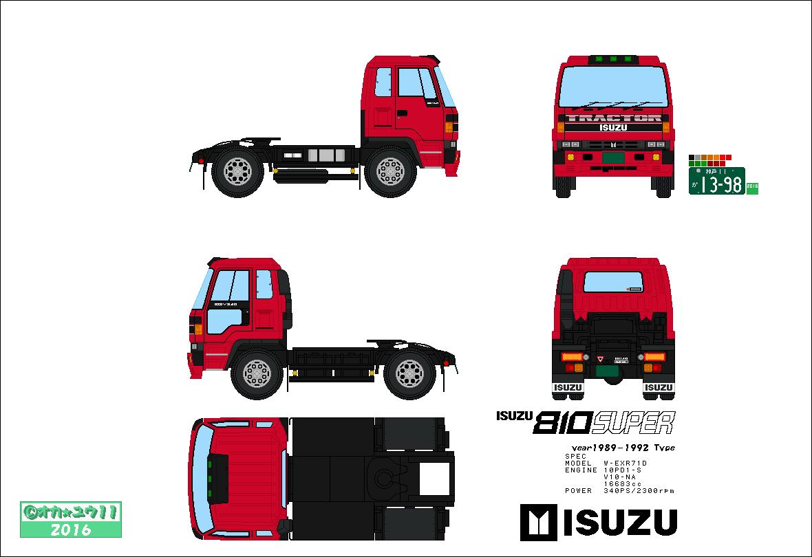 02・810EXR 3型05